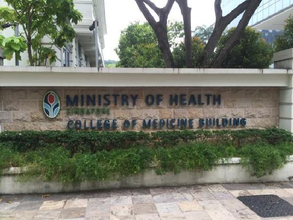 Data of HIV positive patients in SG leaked by American fraudster